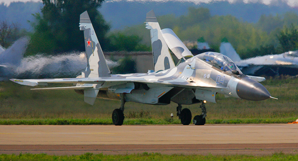 Su-30 MK fighter plane on the runway