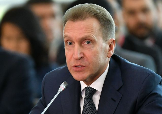 Igor Shuvalov