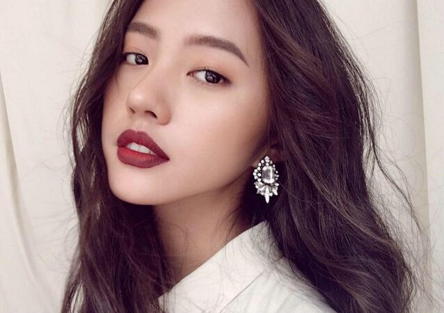 Rima Thanh Vy